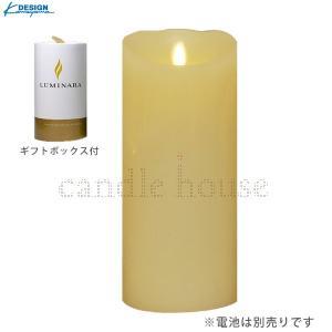 カメヤマキャンドル LEDキャンドル LUMINARA (ルミナラ)  ピラー4×9 アイボリー 【ギフトボックス付】 yumegazai