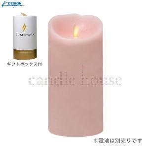 カメヤマキャンドル LEDキャンドル LUMINARA (ルミナラ)  ピラー4×9 ピンク 【ギフトボックス付】 yumegazai