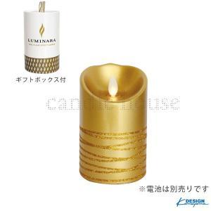 カメヤマキャンドル LEDキャンドル LUMINARA (ルミナラ) ピラー3×4 ゴールド 【ギフトボックス付き】 yumegazai
