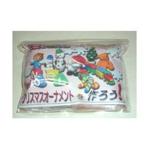 ねんど 粘土天使のねんど 工作キット クリスマスオーナメント yumegazai