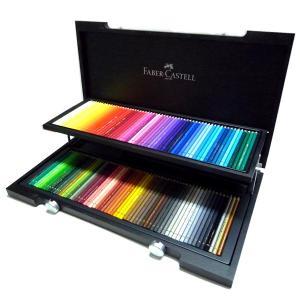 Faber-Castell ポリクロモス色鉛筆 120色セット (木箱入) yumegazai