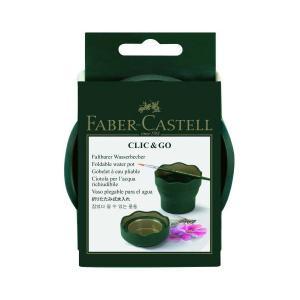 Faber-Castell クリック&ゴー ウォーターカップ グリーンモデル|yumegazai