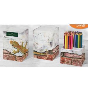 Faber-Castell ポリクロモス色鉛筆 68色セット スタンド付き アーバンカラーズ|yumegazai
