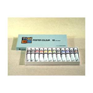 NICKER ニッカー ポスターカラー 20ml PT 12色セット