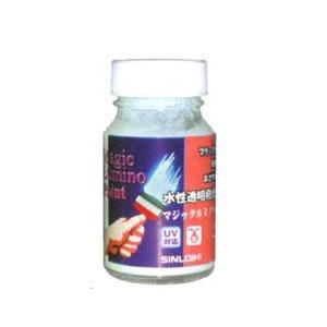 マジックルミノ レッド 50ml yumegazai