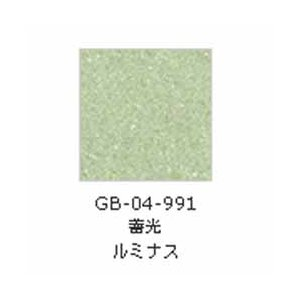 A&Cマテリアル ガラスビーズ 蓄光ルミナス (約75ml 袋入り)|yumegazai