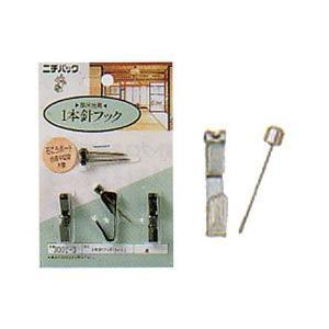 [3003-0] ステンレス1本針フック 《3個入り》 1.5kg yumegazai