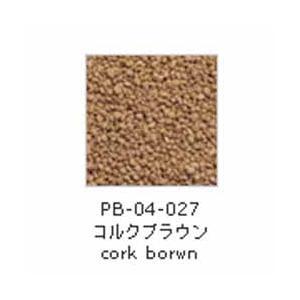 A&Cマテリアル パルプロック コルクブラウン (約75ml 袋入り)|yumegazai