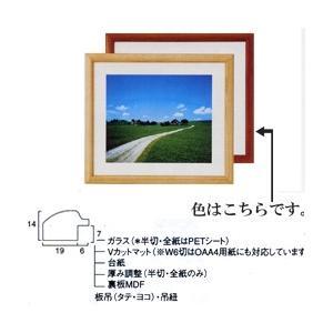 写真立て フォトフレーム写真額 ミモザ 4切 ブラウン大切な思い出を写真立てに飾っておこう♪|yumegazai