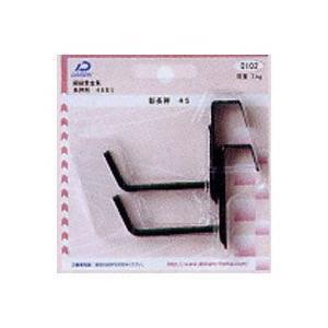 額縁受金具 新長押 45mm 5kg|yumegazai