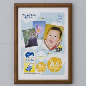 OA額 アロール A3 ブラウン|yumegazai