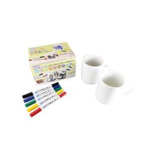 らくやきマーカー陶器セット はじめてマグセット|yumegazai