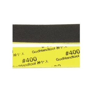 ゴッドハンド 神ヤス 3mm #400 (5枚入) スポンジ布やすり