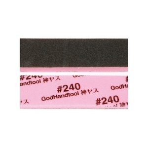 ゴッドハンド 神ヤス 5mm #240 (4枚入) スポンジ布やすり