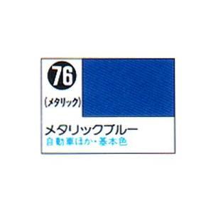 Mr.カラースプレー メタリック メタリックブルー|yumegazai