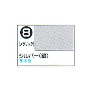 Mr.カラースプレー メタリック シルバー|yumegazai