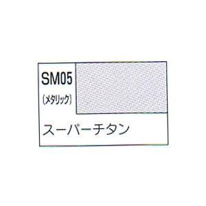 Mr.カラースーパーメタリック スーパーチタン yumegazai