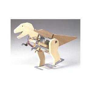 TAMIYA 楽しい工作 歩くティラノサウルス工作セット