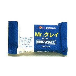 フィギュア制作におすすめのねんど Mr.クレイ (軽量石粉粘土) 300g|yumegazai