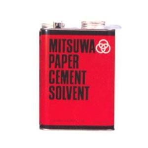 のり 接着剤ミツワ ペーパーセメント溶解液 ソルベント 大缶 1570ml|yumegazai