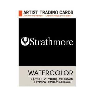 アーティスト トレーディングカード ストラスモア・インペリアル 300g 中目|yumegazai