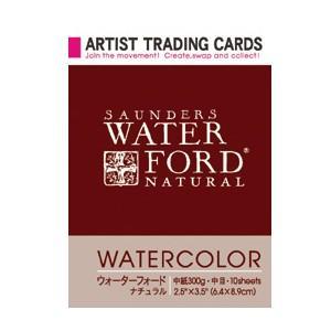 アーティスト トレーディングカード ウォーターフォード・ナチュラル 300g 中目|yumegazai