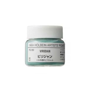 ホルベイン 専門家用 顔料 #30 PG060 ビリジャン|yumegazai