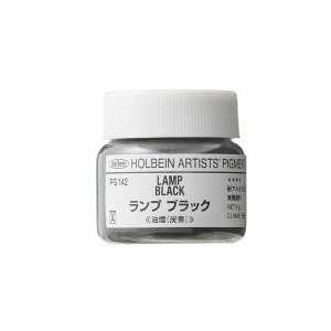 ホルベイン 専門家用 顔料 #30 PG142 ランプブラック|yumegazai