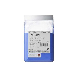 ホルベイン 専門家用 顔料 #600 PG281 コバルトブルーディープ|yumegazai