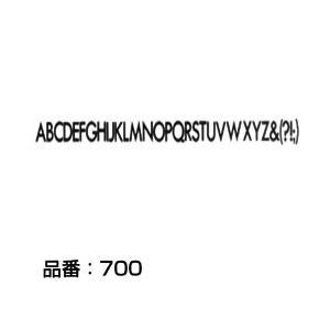 書体名:Futura Medium 文字サイズ:28pt(大文字) マクソンレタリングは無伸縮フィル...