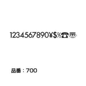 書体名:Futura Medium 文字サイズ:48pt(数字) マクソンレタリングは無伸縮フィルム...
