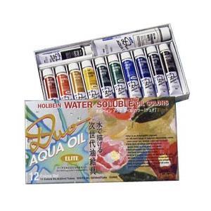 【画材 油絵具】DUO ホルベイン アクアオイルカラー デュオ 油絵の具(水可溶性) 6号(20ml) 12色エリートセット|yumegazai