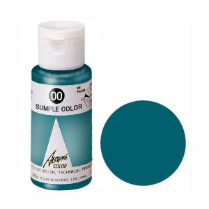 ホルベイン エアロフラッシュ 35ml ブルーグリーン
