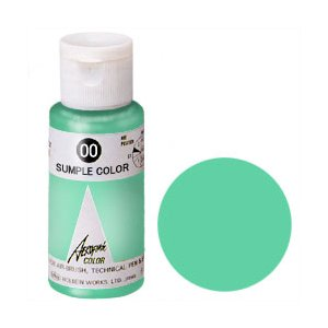 ホルベイン エアロフラッシュ 35ml オペイク エメラルドグリーン