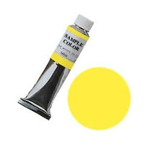 【画材 油絵具】ホルベイン 油絵具 6号 (20ml) レモンイエロー|yumegazai