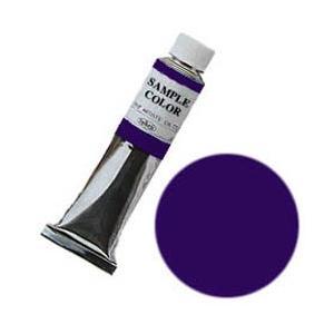 【画材 油絵具】ホルベイン 油絵具 6号 (20ml) ウルトラマリンライト|yumegazai