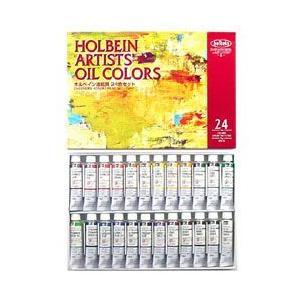 【画材 油絵具】ホルベイン専門家用油絵具 4号 24色セット|yumegazai