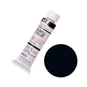 ホルベイン 油絵具 4号(10ml) セピア|yumegazai