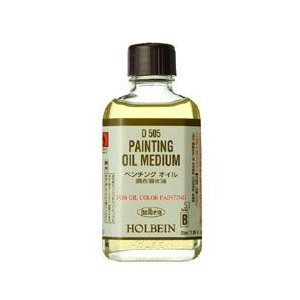 ホルベイン 画用液 ペンチングオイル 200ml|yumegazai