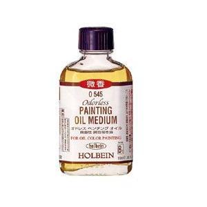 ホルベイン 画用液 オドレス ペンチングオイル 55ml