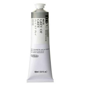 ホルベイン 透明水彩絵具 60mlチューブ グレイオブグレイ|yumegazai