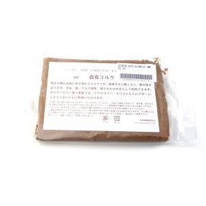 木質粘土自在コルク (コルク粘土) 細目|yumegazai