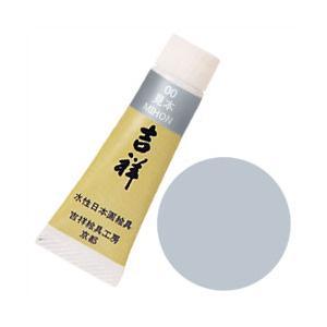 吉祥 チューブ絵具 No63 銀|yumegazai
