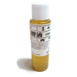 吉祥 膠液 100cc|yumegazai