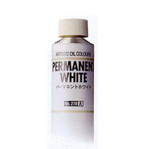 クサカベ 油絵具 30号 170ml パーマネントホワイト|yumegazai