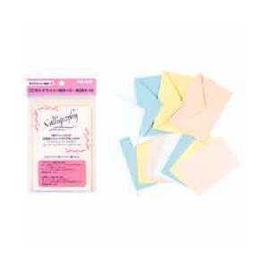 ZIG カリグラフィー カードと封筒セット 4色セット|yumegazai