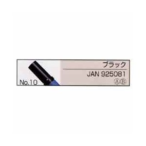 ZIG カリグラフィー2 ペン ブラック|yumegazai