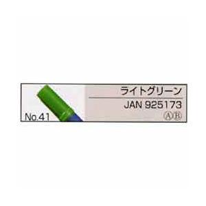 ZIG カリグラフィー2 ペン ライトグリーン|yumegazai