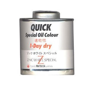 マツダ 油絵具 クイックスペシャル 缶入り(330ml) ジンクホワイトスペシャル|yumegazai