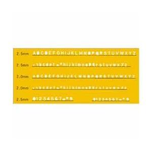 テンプレート No.21 英字数字定規 ※スタンダード|yumegazai